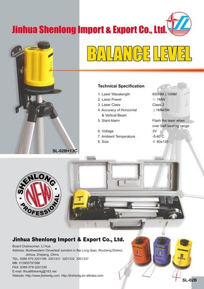 laser balance level kit