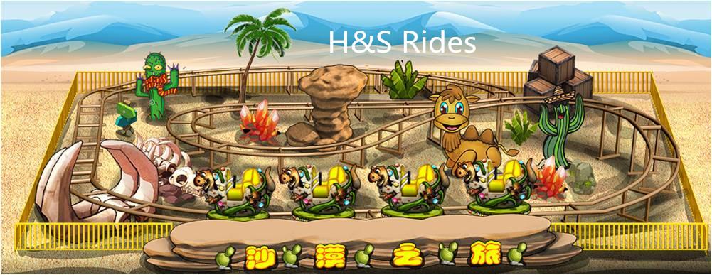 Children Roller Coaster, amusement equipment rides