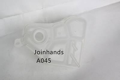 coolant tank  A045