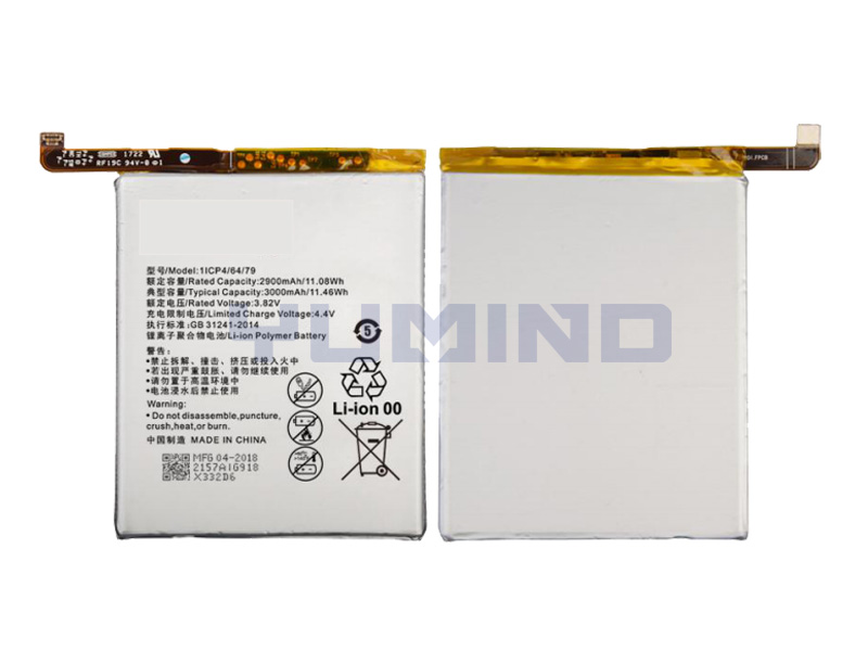 Wholesale Brand new Huawei P9 Battery Replacement AAA Lithium-ion Battery