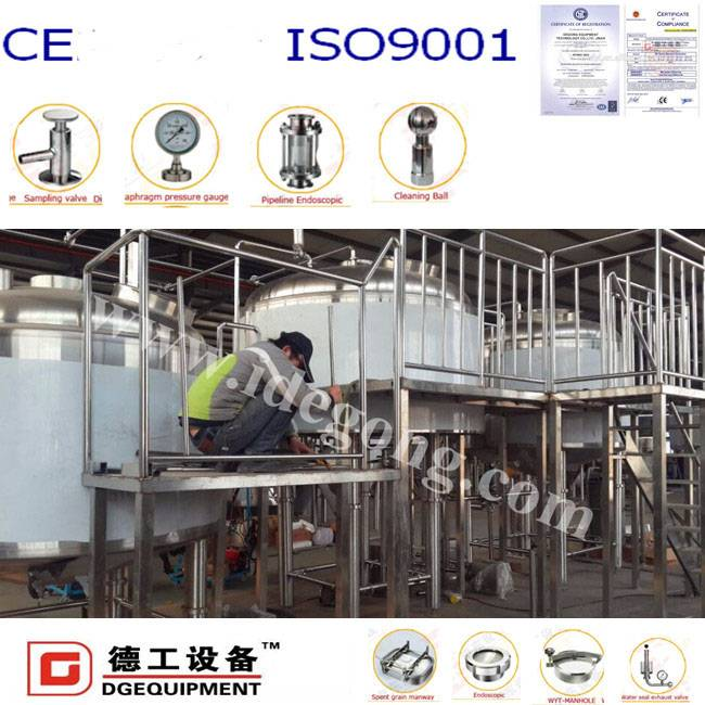 2000L high quality beer brewery equipment for sale