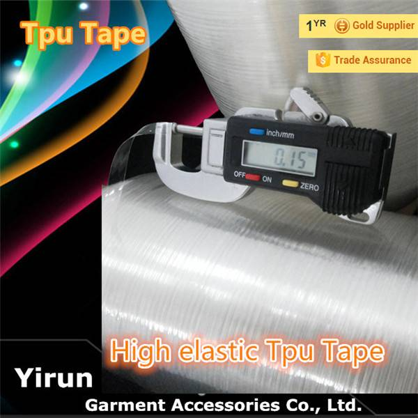 High Elasticity silicone bra tape TPU tape breast tape transparent cord factory