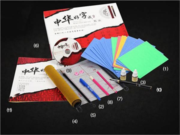 Reused Chinese Calligraphy Exercise Books  Anti Myopia Gift Stationery set