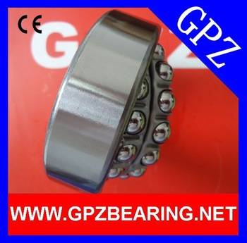 GPZ self-aligning ball bearing 2301(1601)