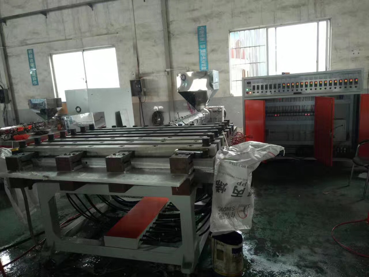 Factory best price thick board sheet plastic recycling extruder motor