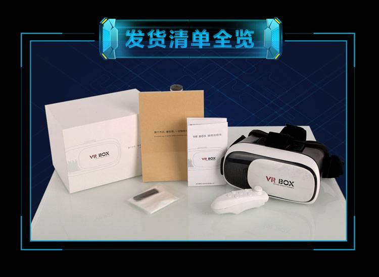2016 new design glasses 3D VR Box 3D VR Headset for Mobile Vr Glasses