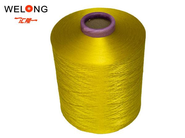 polyester textured yarn from china