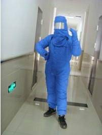 Ultra-low temperature protective clothing