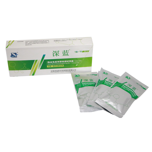 One step FOB fecal occult blood rapid test kit hemoglobin(HB) and transferrin(TF) method