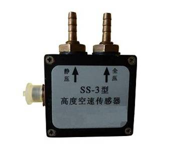 QC-1-ASS-1 Altitude airspeed sensor
