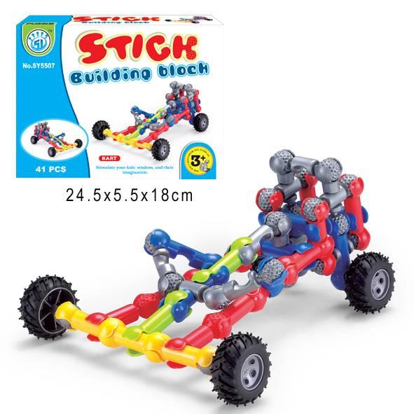 Intelligence assembly building blocks