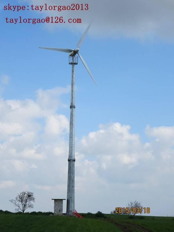 YANENG 30kw Wind Power Generator, Alternative Energy Generators, Horizontal Axial 30kw wind turbine