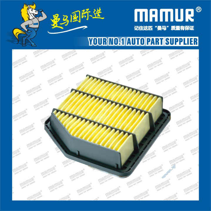 Air Filter for TOYOTA LEXUS IS250 17801-31110