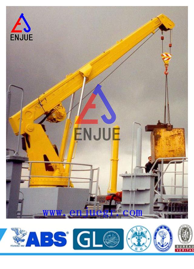 3t 12m Foldable Boom Ship Deck Provision Crane