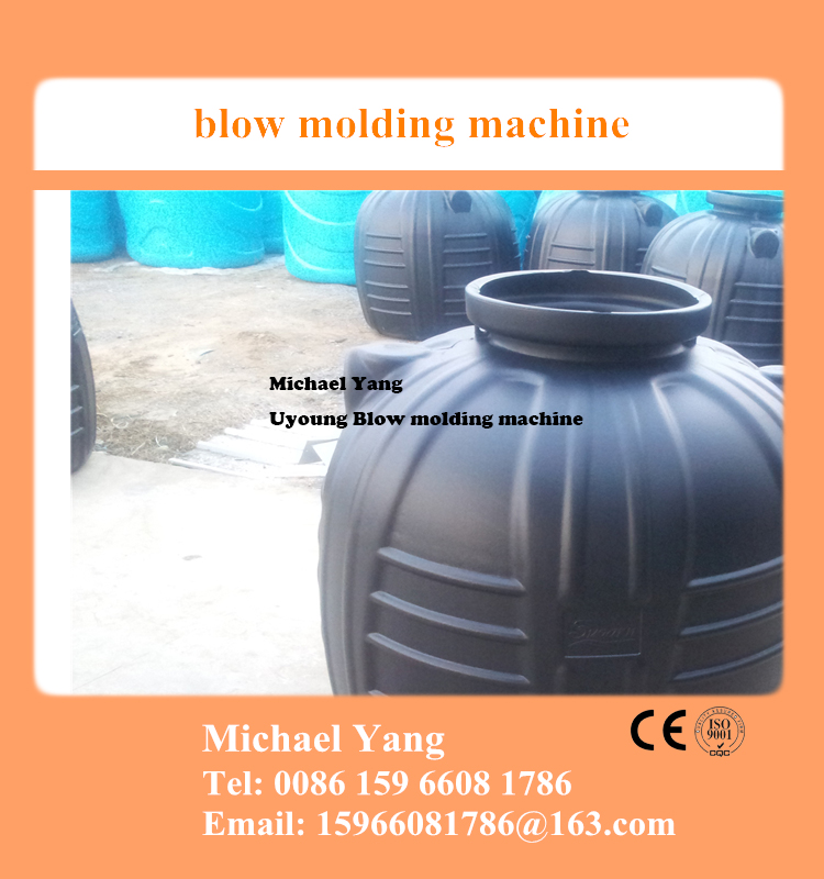 rain storage tank blow molding machine 1 to 5 layers