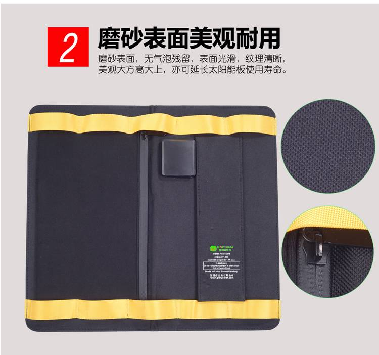 40W18V sunpower solar folding bag