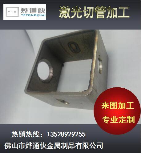 auto parts pipe square with holes laser cut square tube laser pipe