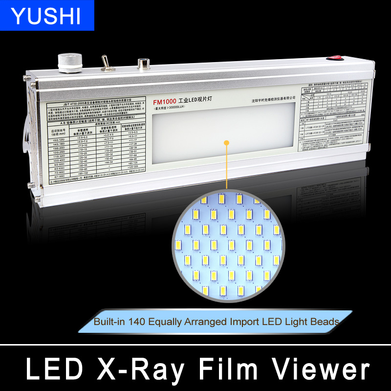ndt testing equipment industrial radiography film viewer led x ray film viewer