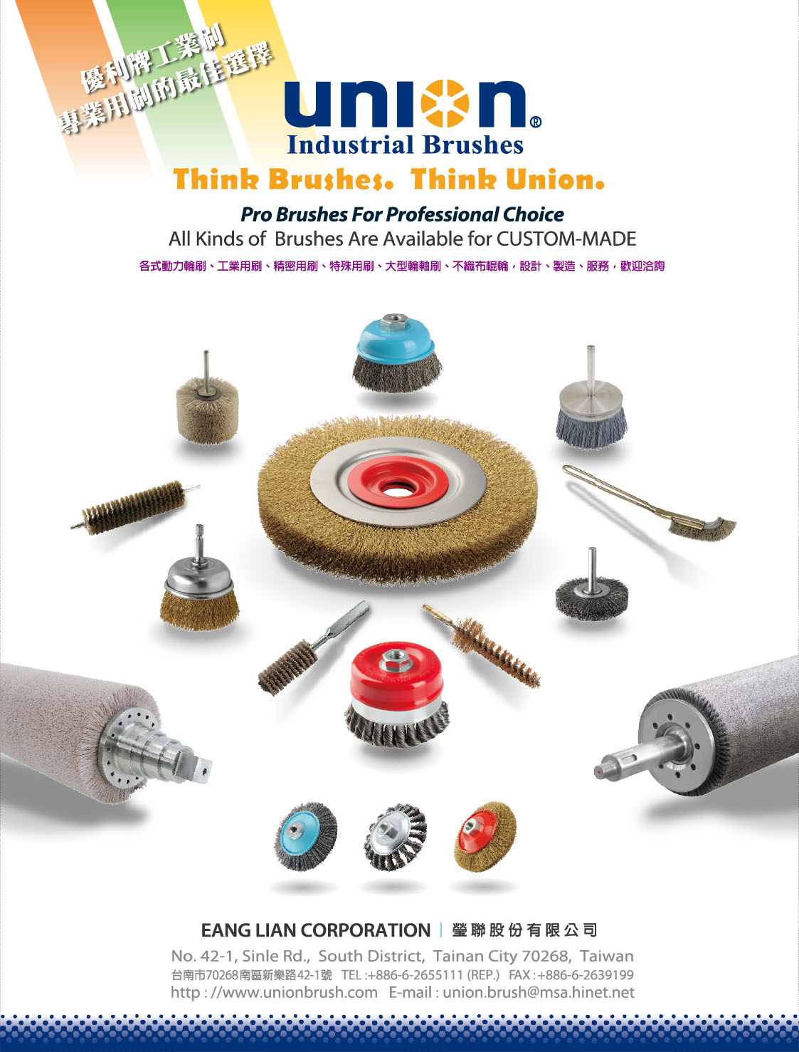 UNION BRUSH - Power Brush Series- electric or pneumatic grinders, electric drills and machinery.