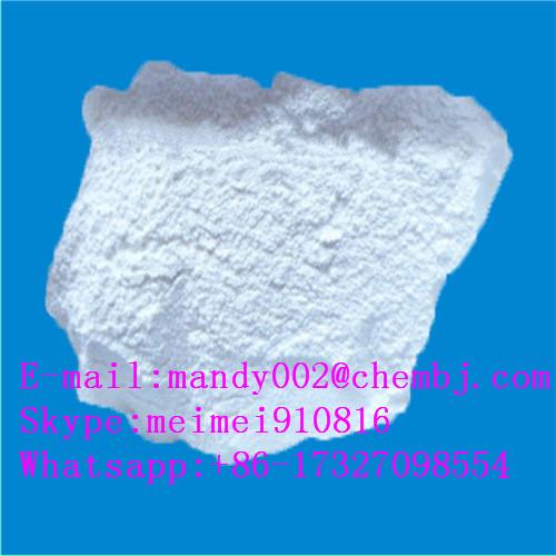 Top Quality 99%Gatifloxacin hydrochloride/Gatifloxacin HclCAS: 160738-57-8
