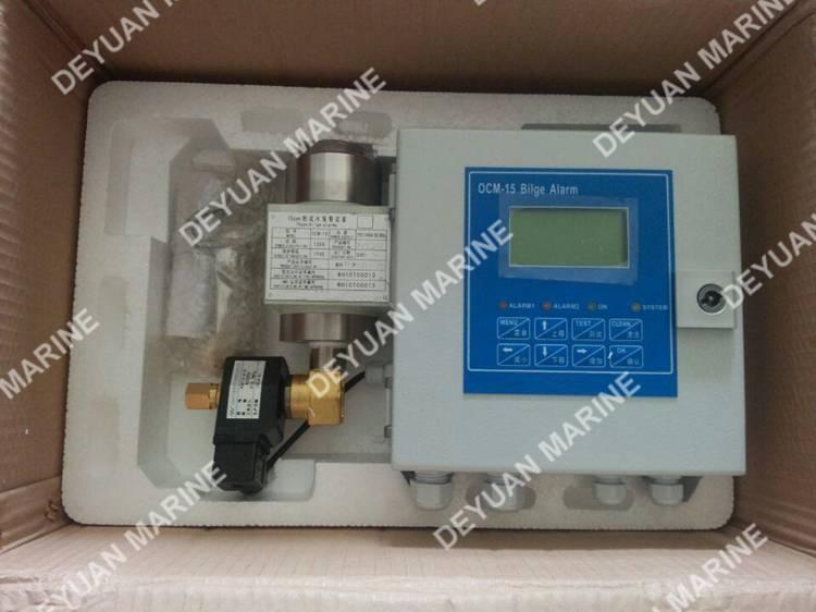 15PPM Bilge Alarm for Bilge Water Separator