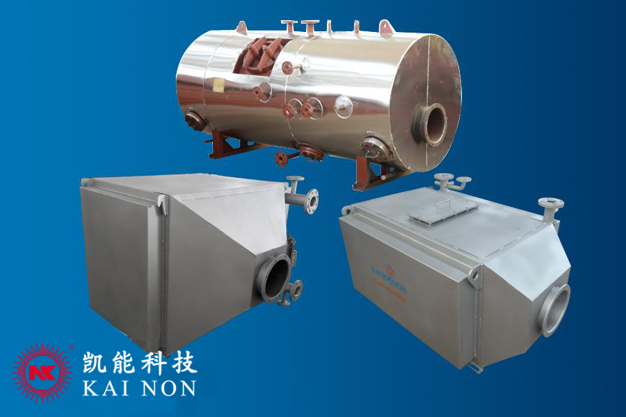 Exhaust Gas Boiler, Flue Gas Heat Recovery Boilers for Carterpiller Generator Set