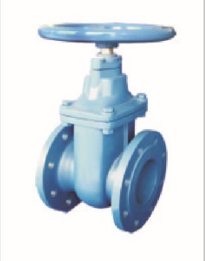 Non-rising stem metal-seated gate valves