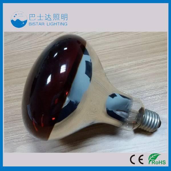 R125 Infrared heating lamp bulb 100w 125w 150w 175w 250w