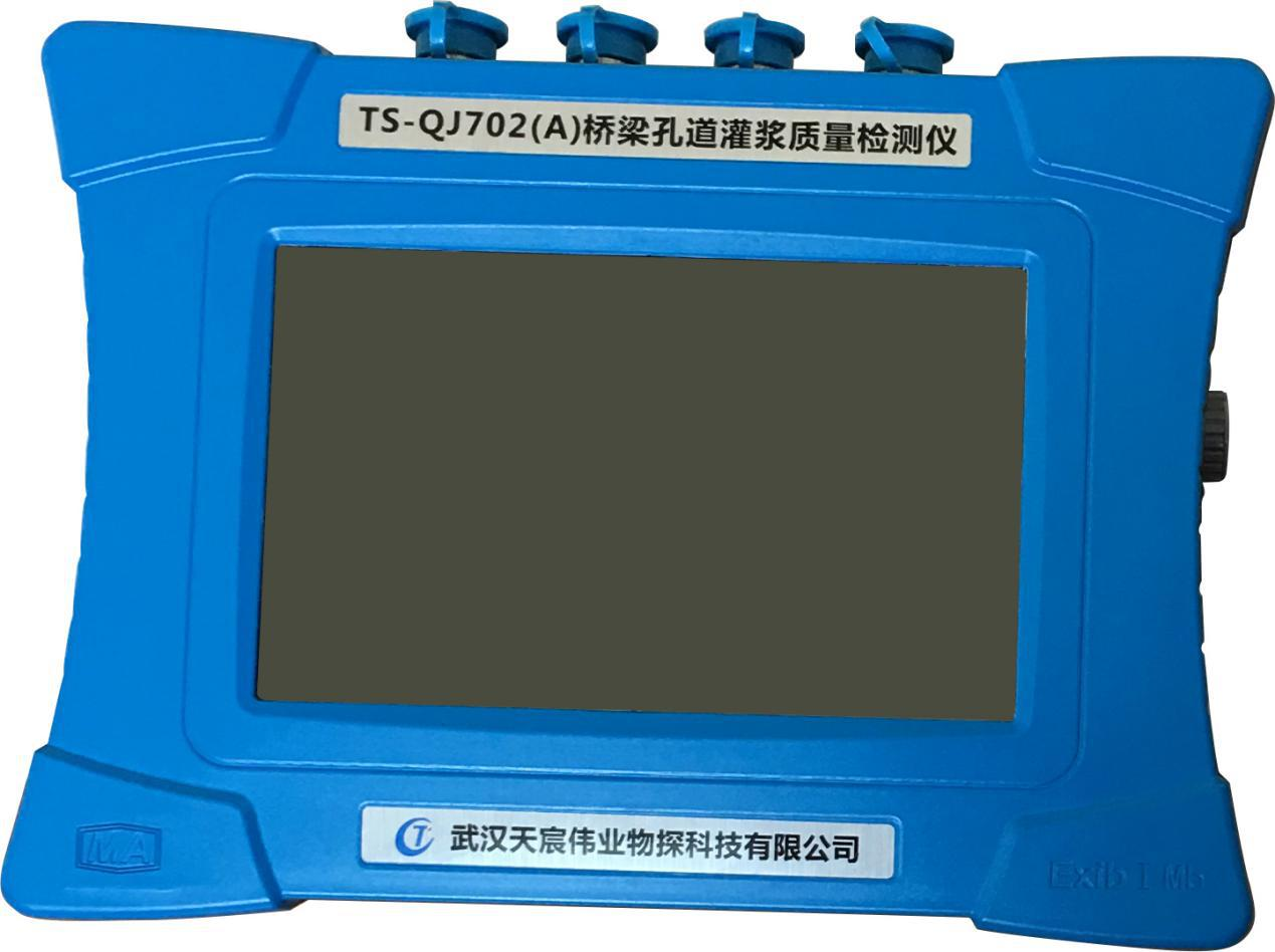 Quality Detector of Bridge Channel Grouting