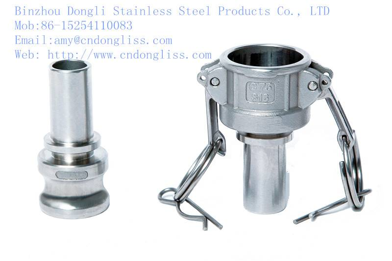 China factory SUPPLY Stainless Steel DIN2828 Camlock coupling Type E C