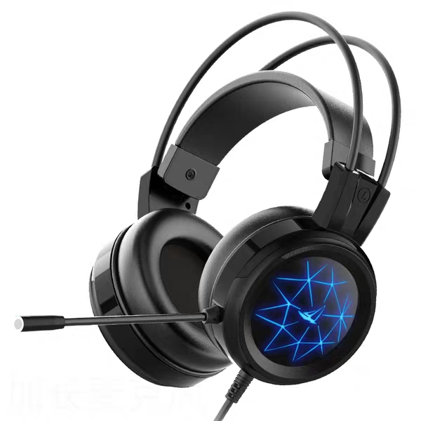Computer game headset with special desk microphone