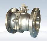 Ball valve with reduced bore