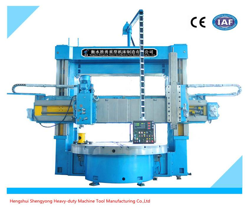 Double column vertical lathe machine C5263