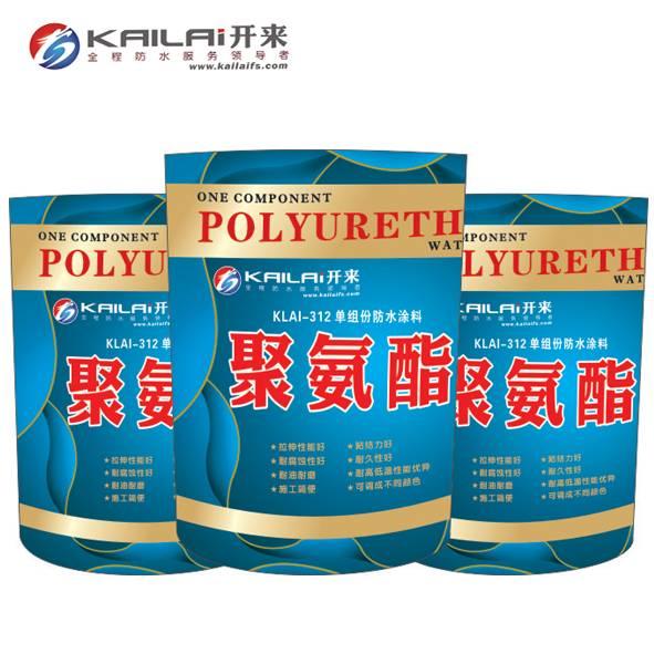 KLAI-312 Polyurethane waterproofing coating(One-component)