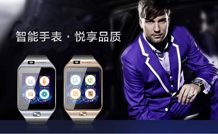IPS smartwatch