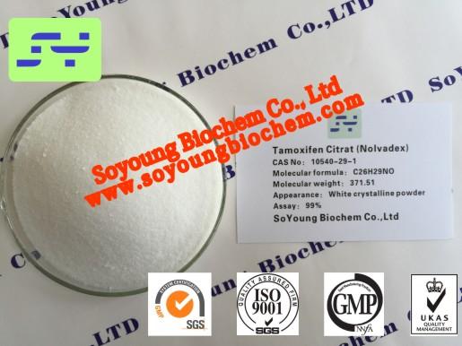 Tamoxifene Citrate(Nolvadex)