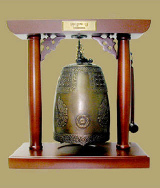Miniature bell (Model Number : Emille Bell)