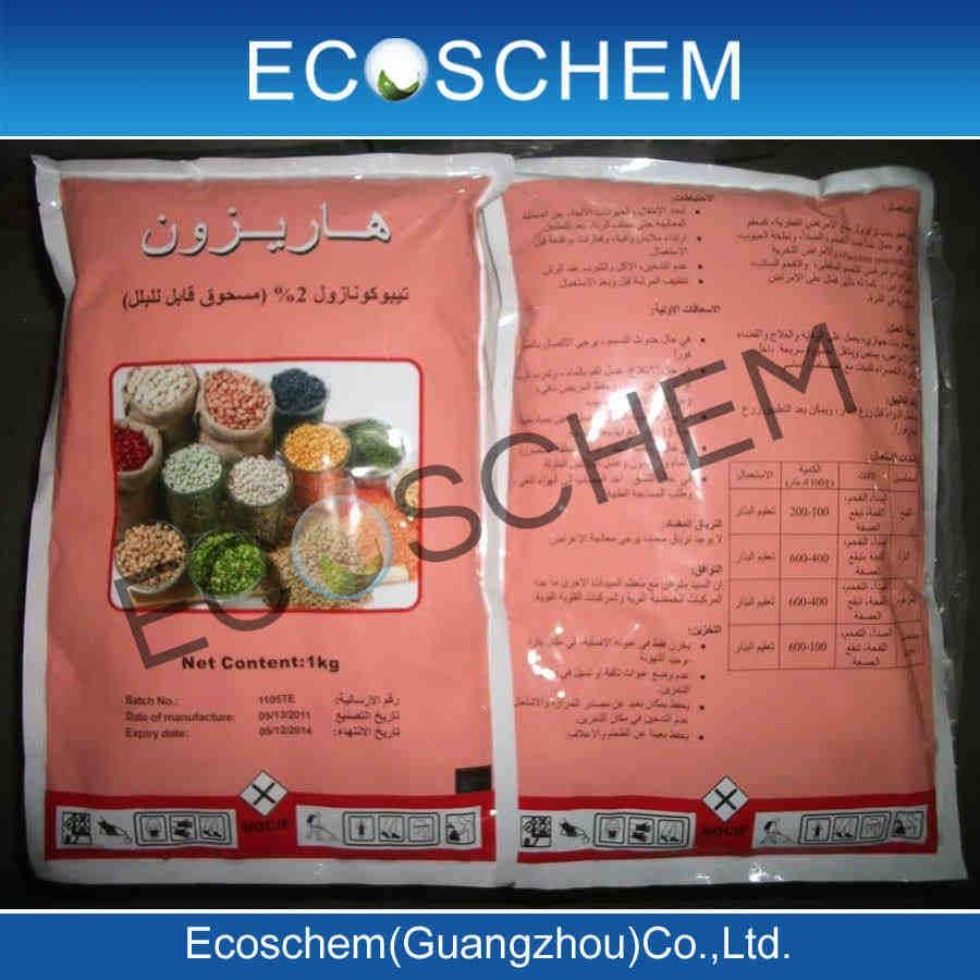 China Pesticide supply agrochemical fungicide 250G/l EC 60G/L FS Tebuconazole