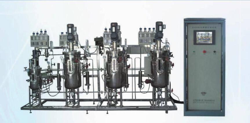 KRH-DPJ split parallel mechanical agitation stainless steel fermentation tank