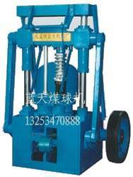High quality energy-saved briquette making machine