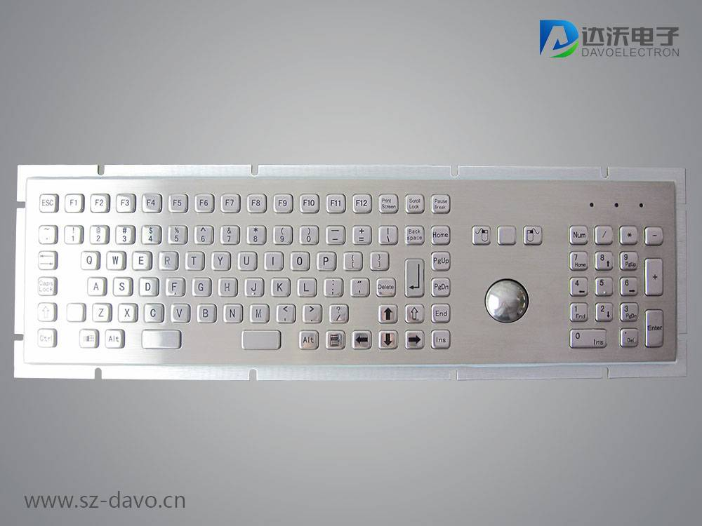 Metal kiosk keyboard with trackball D-8605