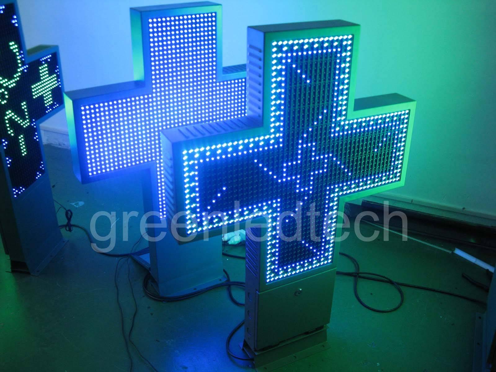 Green LED pharmacy cross 52x52cm