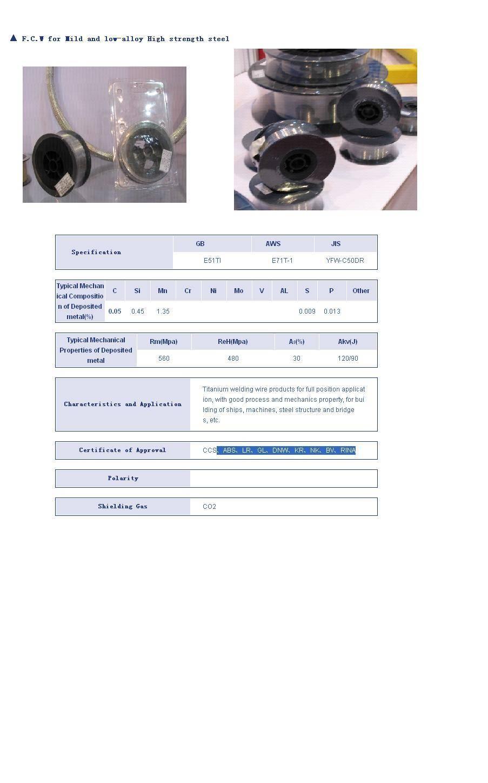Sell Flux welding wire E71T-1