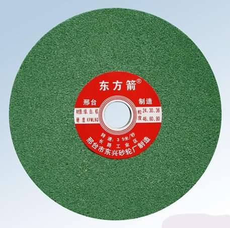 Green grinding wheel