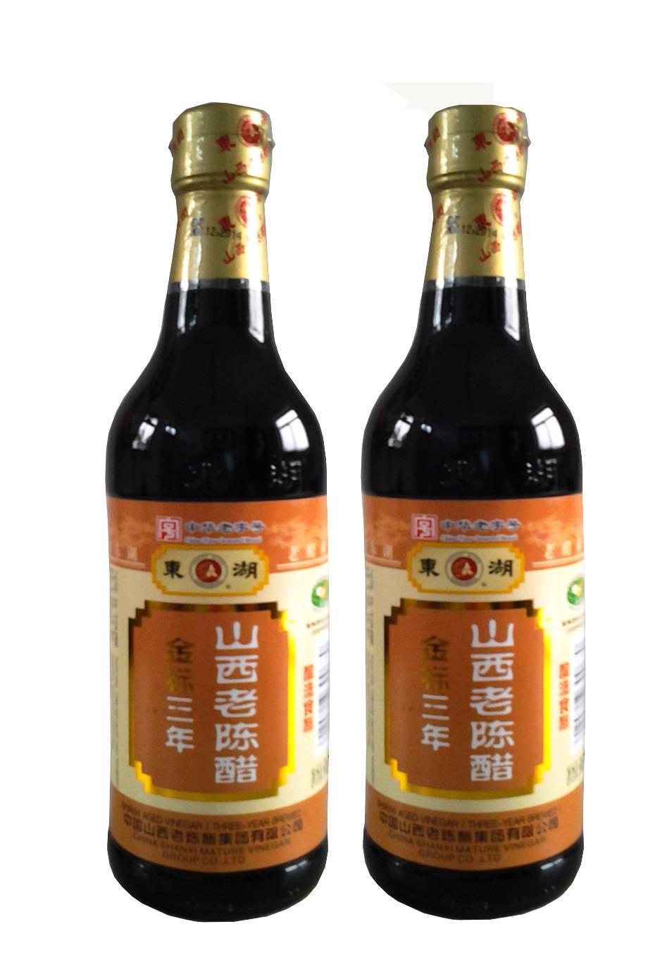 Donghu Brand Shanxi Three-year Aged Vinegar