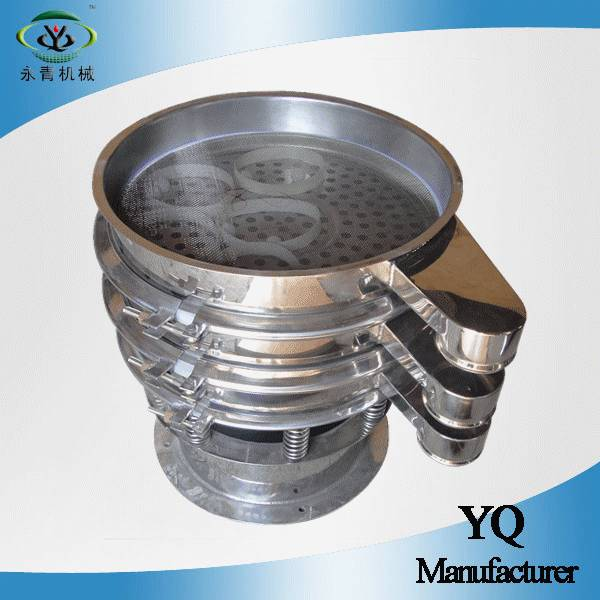YongQing rotary vibrating filter equipment with precise wire mesh used for liquid-solid separation