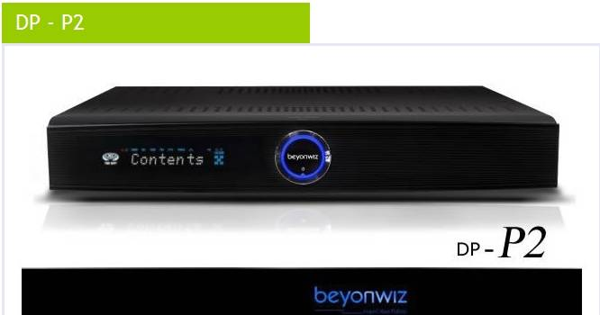 DP-P2 HD PVR (Personal Video Recorder)