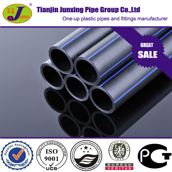 HDPE tubes polyethylene water supply pipe plastic water tube
