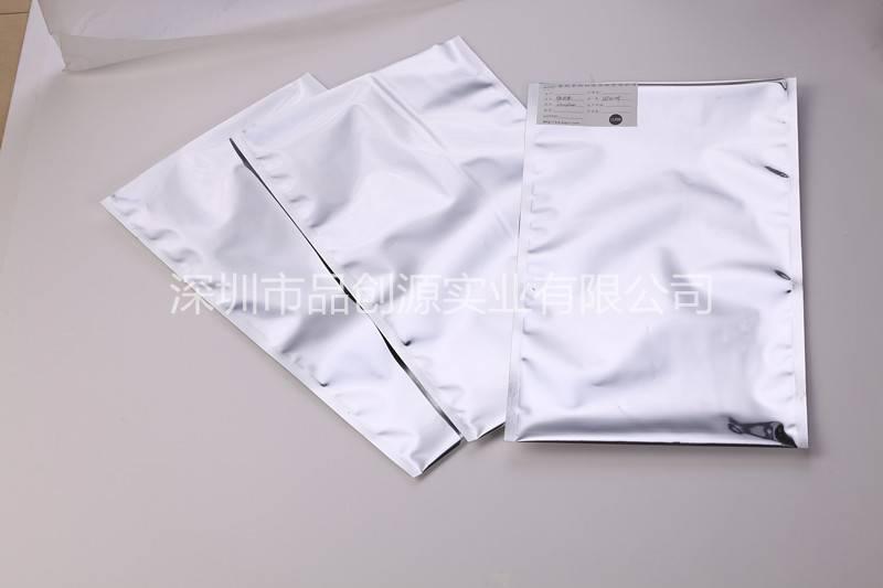 Aluminum plating in the sealing bag