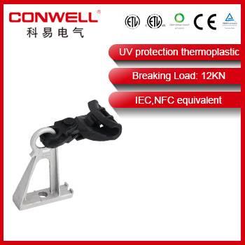 High tension aluminum suspension clamp / suspension clamp with bracket